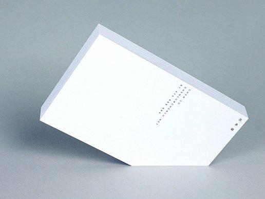 D&D Letterpress Printing